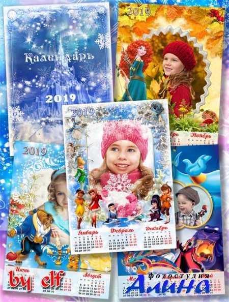 Скачать программу перекидной календарь скачать бесплатно сметную программу wizard